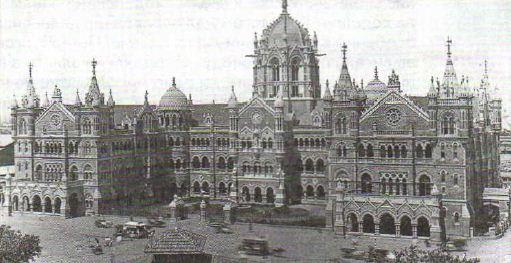 Индия в начале xx века подъём национально освободительного  Вокзал Виктория в Бомбее Фото 1903 г