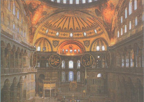 Реферат на тему византийская культура 4869